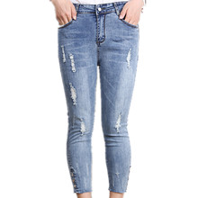 Free Shipping!2015 Spring and Autumn Women's New Fashion Denim Trousers/Jeans ,Female High Waist Pencil Blue Pants