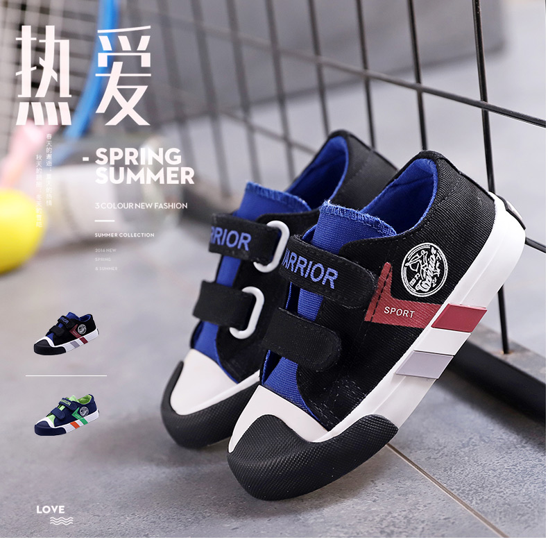 Children canvas shoes 2019 autumn new style boy board small children/'s shoes
