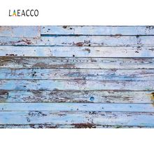 Laeacco Old Fade Wooden Board Plank Texture Portrait Photography Backgrounds Customized Photographic Backdrops For Photo Studio vi j51 cw 150v 12v 100w dc dc power supply module