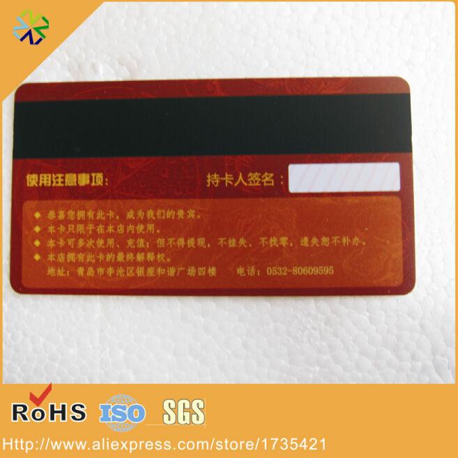 Pound card Tk4100 blank 4