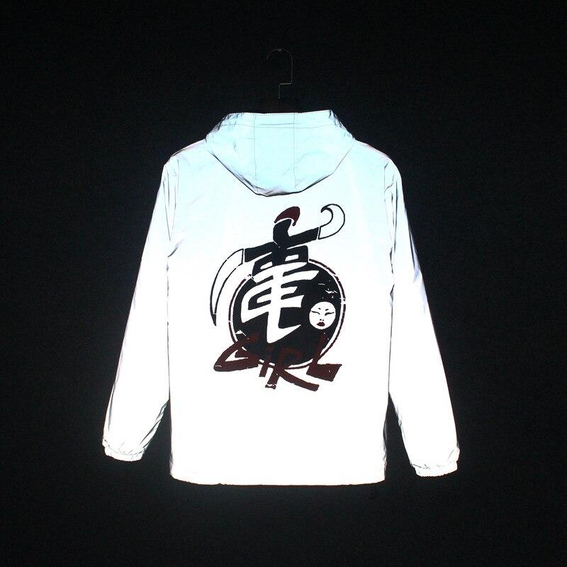 Hip hop veste réfléchissante hommes style de rue hommes vêtements 2018 automne hommes à capuche veste streetwear hiphop manteau hommes imprimer manteau J0219