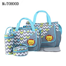MOTOHOOD 5pcs Baby Diaper Bags For Mom Changing Nappy Bag Sets Mommy Care Carriage Stroller Organizer 30*43*14cm