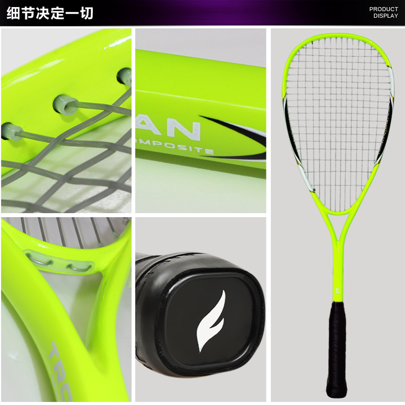 (2pieces/lot)FANGCAN high-end titanium squash racket, fluorescent green, cover and grip as gift, entry level squash racquet