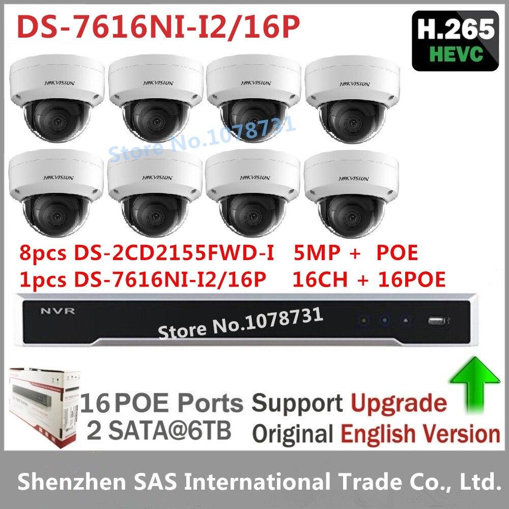 8pcs Hikvision DS-2CD2155FWD-I H.265 5MP Security Camera Dome CCTV IP Camera + Hikvision NVR DS-7616NI-I2/16P 16CH 16 POE ports 4pcs hikvision surveillance camera ds 2cd2155fwd i 5mp dome h 265 ip camera hikvision ds 7604ni k1 4p 4ch 4poe 4k nvr one sata
