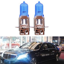 2019 NEW Hot Sale 2Pcs H3 55W Halogen Light Bright White Car Headlight Bulbs Bulb Lamp 12V 6000K Dropshipping vaz(China)