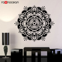 Vinyl Wall Decal Mandala Yoga Center Meditation Lotus Buddhism Stickers Flower. Sticker Home Decoration YD36