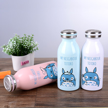 Studio Ghibli My Neighbor Totoro – Double Wall Stainless Steel Thermo Bottle