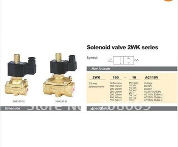 """Normal Open 2way2position Electric Solenoid Valve Water Air N/O 24V DC 1"""""""
