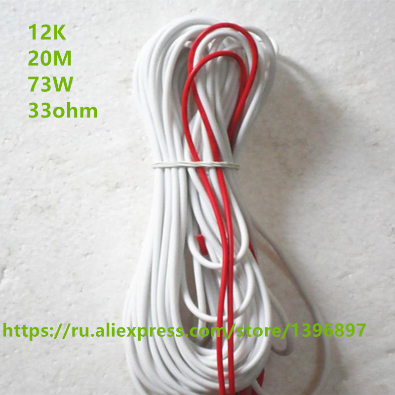 12K20m 73w 33ohm hydrogen rubber carbon fiber heating wire safety and environmental protection, the hot wire temperature floor 12k20m 73w 33ohm hydrogen rubber carbon fiber heating wire safety and environmental protection the hot wire temperature floor