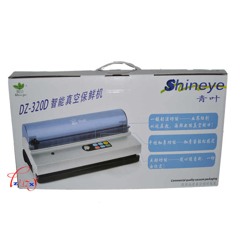 220V/50HZ packaging discount expenses 18