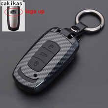 Carbon Fiber Silicone Key Cover Case For Geely Atlas Boyue NL3 Emgrand X7 EmgrarandX7 EX7 SUV GT GC9 borui Car remote key case