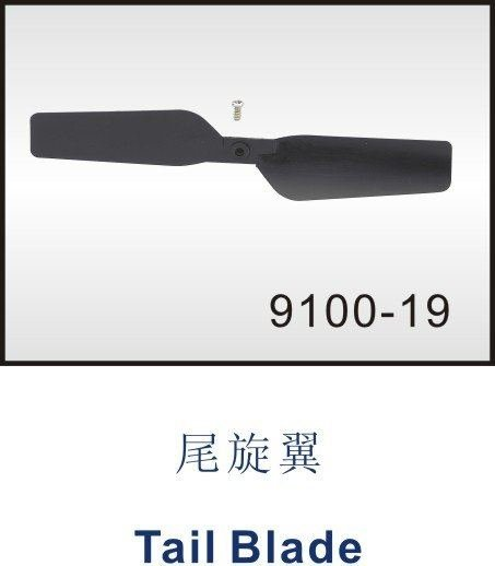 10pcs/lot DH9100-19 spare parts tail rotor tail blades for double horse gyro 9100 RC Helicopter Free shipping