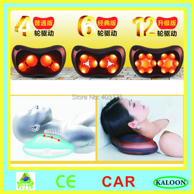 Cervical vertebra massager neck waist back shoulder massage pillow household multifunctional cushion health care instrument