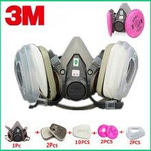 17in1 مجموعة 3M 6200 الصناعية نصف قناع رذاذ الطلاء قناع واقي من الغاز الجهاز التنفسي حماية سلامة العمل الغبار واقية التنفس
