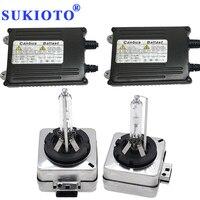 SUKIOTO 35W 55W CANBUS HID KIT D1S 6000K 5000K 4300K Xenon D3S 8000K D1R D3R Fast