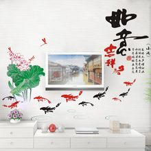Ink Painting Lotus Auspicious Wind Wall Stick The Sitting Room Tv Setting Of Bedroom Head A Bed Is Waterproof Landscape Photo(China)
