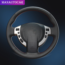 Car Braid On The Steering Wheel Cover for Nissan Qashqai 2007-2013 Rogue 2008-2013 X-Trail 2008-2013 NV200 Auto Leather Covers cannondale trail 24 boy 2013