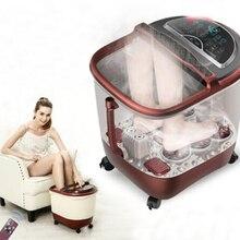 Полностью автоматический Электрический роликовый массажер для ног, массажная машина для ног, спа ванночка, массажер для ног, новинка