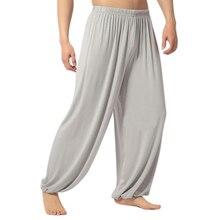 Новинка, женские штаны для йоги, высокая талия, шаровары, мягкие, Модальные, спортивные штаны, свободные, длинные, для танца Тай Чи, шаровары