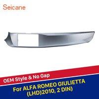 Seicane Silver 2 Din Car Radio Fascia Panel Frame Installation Trim Kit for 2010 2011 2012 2013 2014 2016 ALFA ROMEO GIULIETTA
