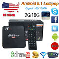 ANEWKODI  M8S+ Android Tv Box M8SPLUS Quad-Core Smart TV Box Amlogic S905 KD 16.0 4K WIFI 2/16G Android 5.1 Better Z4 Qbox Rk8