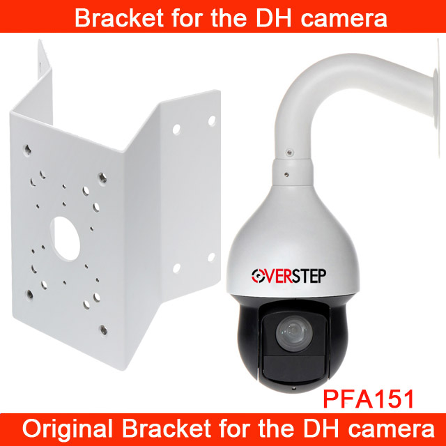 DH PFA151 Pole Mount Bracket For DH Dome Bullet PTZ Camera like SD6C230U-HNI IPC-HFW1320S IPC-HDW1320S SD29204T-GNDH PFA151 Pole Mount Bracket For DH Dome Bullet PTZ Camera like SD6C230U-HNI IPC-HFW1320S IPC-HDW1320S SD29204T-GN