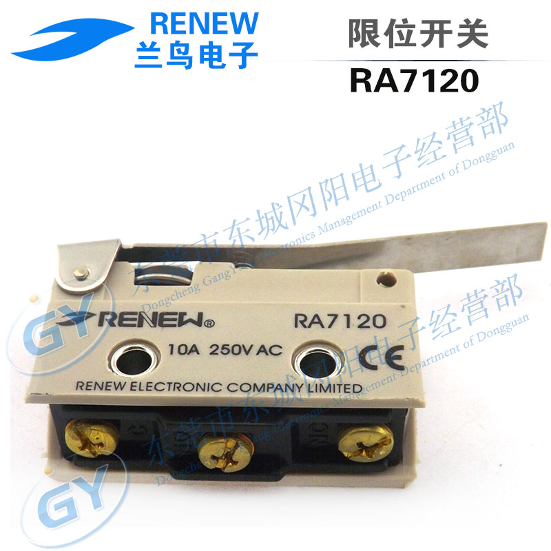 цена на Cheap processing new home furnishings zhejiang blue bird limit switch. Micro switch RA7120 seal type