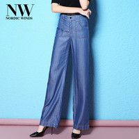 Nordic Winds Jeans Woman Casual Trousers Spring Long Elegant Boyfriends Jeans Tencel For Women Clothing Sashes