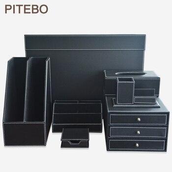 PITEBO black 7PCS/set wood leather office business desk file cabinet shelf rackstationery organizer tray pen holder
