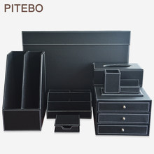 PITEBO black 7PCS/set wood leather office business desk file cabinet shelf rackstationery organizer tray pen holder(China)