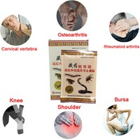 MIYUELENI Cobra blood Treatment Muscle Spasm Plaster Patch Relieving massage Essential oil Muscle Pain Athritis Essential Oil