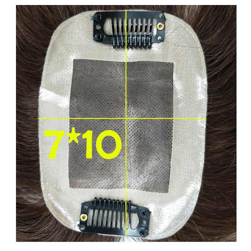 12 дюймов, прямые шёлковые волосы фигурки жениха и невесты; накладки из искусственных волос для Для женщин 7*10 натуральных Цвет локоны волос, прикрепляющиеся к волосам удлинение волосы не имеющие повреждения кутикулы