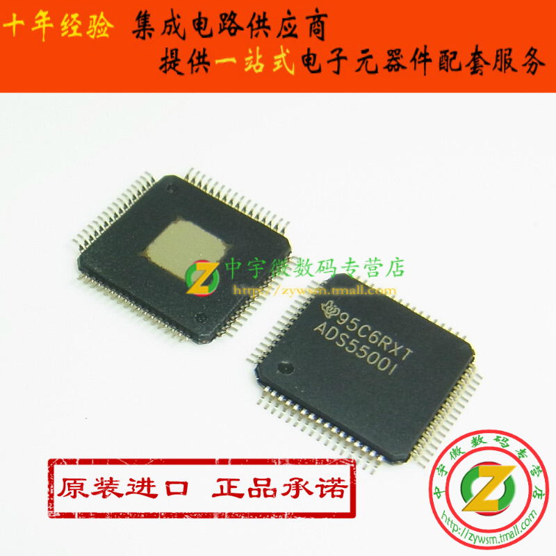 ADS5500IPAP ADS5500I ADS5500 HTQFP64 Original authentic and new Free Shipping IC sca103t d04 sca103t smd12 original authentic and new in stock free shipping 2pcs
