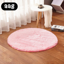 AAG Fluffy Round Rug Carpets Modern Solid Soft Shaggy Anti-Skid Floor Carpet Home Living Room bedroom Mats Diameter 140cm