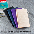 PU For lenovo Tab3 7.0 Essential TB3-710F TB3-710I PU protective Leather Case Protective Shell/Skin 710 710F 710I Case+gift