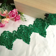 2Yards Dark Green Lace Trim DIY Clothing Accessories High End Fabric Trimming For Dresses Decoration
