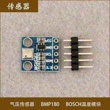 10PC BMP180 Digital Barometric Pressure Sensor Board Module For Arduino Free Shipping