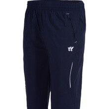 Профессиональные мужские шорты для бадминтона и настольного тенниса, дышащие быстросохнущие мужские летние шорты для бега, длинные шорты для тенниса