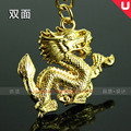 Double faced standard edition chinese dragon keychain ring chain multicolor