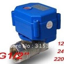 G1/2 ''CWX-15 Нержавеющая сталь мини электрические шаровые Клапан Очистка воды HAVC 12 В 24 В или 220 В Напряжение