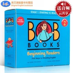 Children's books Bob Books Set2 Beginning Readers  Children's English English Picture Book Primer coloring book libros