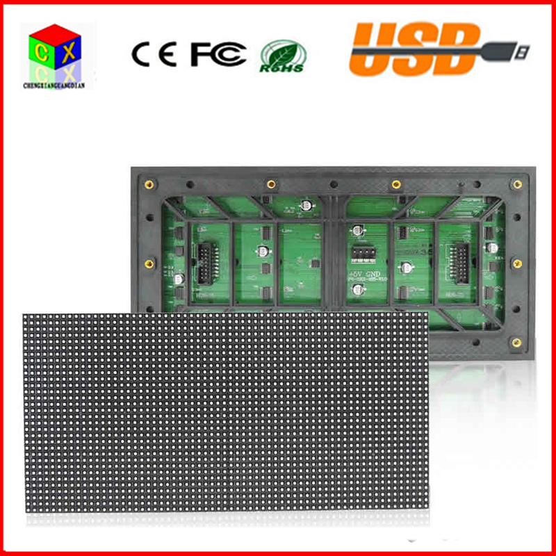 P5 SMD2727 outdoor full color LED module 320*160mm 64*32 pixel LED rgb panel board
