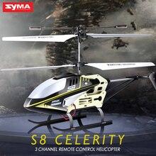 S8 gryo ヘリコプター電動 3.5CH