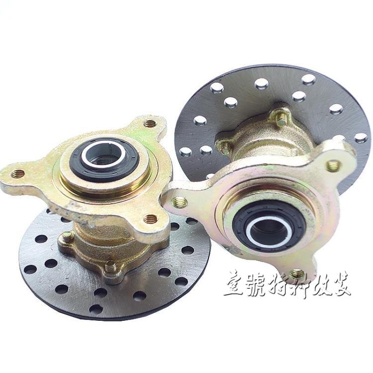 Back To Search Resultsautomobiles & Motorcycles Latest Collection Of Atv Go Kart Karting Utv Buggy Front Drum Brake Steering Knuckles With Three Holes Lugs Wheel Flange Hub Big Clearance Sale Atv,rv,boat & Other Vehicle