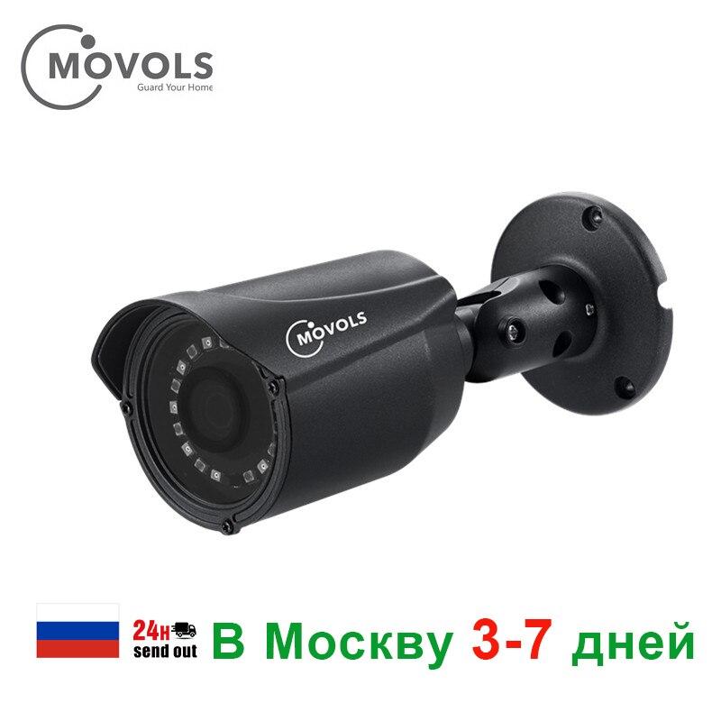 MOVOLS 1080 p AHD/TVI/CVI/CVBS 4 in 1 CCTV analoge kamera sony sensor vario wasserdicht zimmer kugel outdoor sicherheit kamera