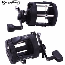 Sougayilang Drum Trolling Fishing Reels 3.8:1 3000L/4000L Baitcasting Fishing Coil Reel Wheel Spinning Fishing Reel Tackle