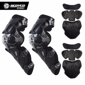 Motorcycle Knee Braces Protect
