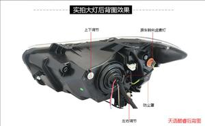 Image 5 - 2007 ~ 2012y רכב bumer ראש אור לסוזוקי SX4 פנס אביזרי רכב LED DRL HID קסנון ערפל לסוזוקי SX4 פנס