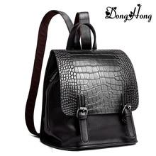 Модные Натуральная кожа квадратный аллигатора женщины рюкзак Твердые простая школьная сумка для подростка рюкзак красивый девушка сумка