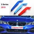 Для 2019 все новые BMW 3 серии G20 G21 3D Передняя решетка автомобиля отделка M Автоспорт полоски Гриль Крышка производительность наклейки